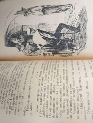 В. Аланов  Петька Дёров 1956 БПНФ рамка библиотека приключений 7