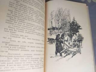 В. Аланов  Петька Дёров 1956 БПНФ рамка библиотека приключений 6