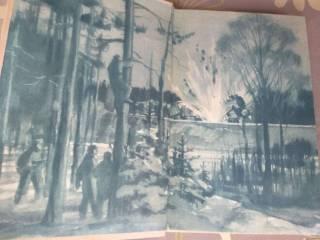 В. Аланов  Петька Дёров 1956 БПНФ рамка библиотека приключений 3