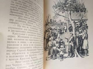 В. Аланов  Петька Дёров 1956 БПНФ рамка библиотека приключений 9