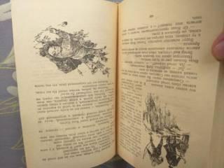 Александр Казанцев  Пылающий остров 1957 БПНФ рамка библиотека приключ 7