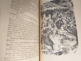 Александр Казанцев  Пылающий остров 1957 БПНФ рамка библиотека приключ 9