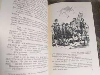 Джек Линдсей  Беглецы. Восстание на золотых приисках БПНФ рамка библио 7