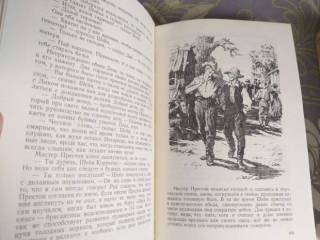 Джек Линдсей  Беглецы. Восстание на золотых приисках БПНФ рамка библио 9