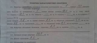 Продам однокомнатную квартиру по ул. Харьковское шоссе,63а, 6