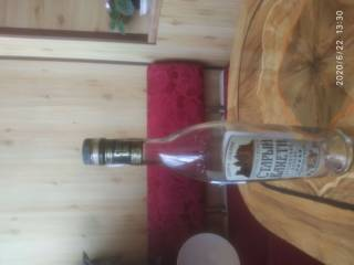 Куплю бу бутылки с под коньяка