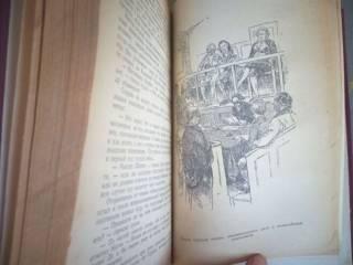 Джеймс Фенимор Купер Зверобой Пионеры 1956 БПНФ рамка библиотека прик 6
