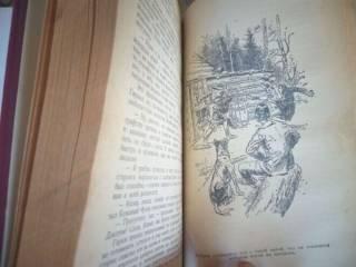 Джеймс Фенимор Купер Зверобой Пионеры 1956 БПНФ рамка библиотека прик 8