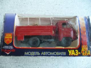 УАЗ-452Д пожарный 1:43 Русская миниатюра 8
