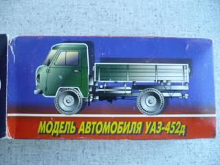 УАЗ-452Д пожарный 1:43 Русская миниатюра 9