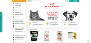 Продажа готового интернет магазина ЗооТоваров
