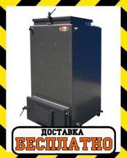 Белорусский котел Холмова Zubr 10 кВт. Котловая сталь 5мм!!