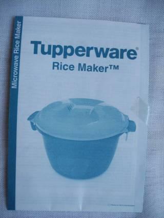 Рисоварка «Tupperware» Восточная сказка 2,2 л Франция Новая 9