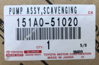 151A0-51020 Насос масляный Toyota Land Cruiser 200 Lexus LX 450 повр 5