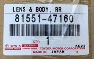 8155147160 Toyota Prius V 12-14 фонарь задний правый повр 5