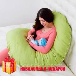"""С образная подушка для беременных и кормления """"Рогалик"""" тм БиоПодушка"""