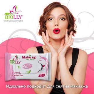 Влажные салфетки BIOLLY 20шт. для снятия макияжа