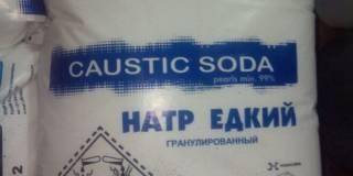 Каустическая сода (NaOH, едкий натр, щелочь)