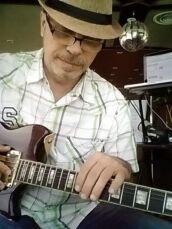 гитарист инструменталист
