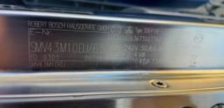 Посудомоечная машина встраиваемая Bosch SMV43M10 EU бу 8