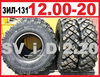 Шины зил-131 12.00-20 * 320-508 ки113 Rosava (Украина) м93/кама-402