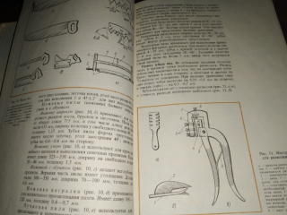 Л. Крейндлин Столярные работы 1974 год 4
