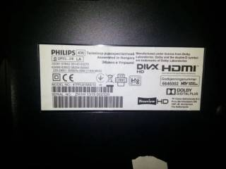Philips ультратонкий 3-D, LED-телевизор 4