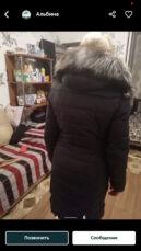 Пуховик зимний ,пальто