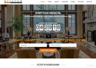 Создание и продвижение сайтов - Харьков 4