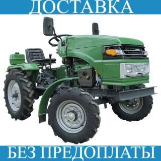 Трактор / Мини-трактор / Мототрактор ДТЗ 160 БЕЗ ПРЕДОПЛАТЫ!!!