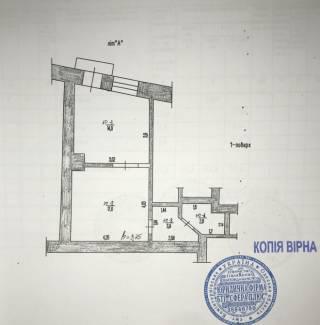 Продам квартиру - жильё/аренда