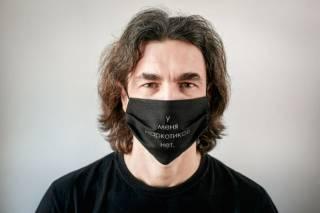 Защитная многоразовая маска хлопковая PM2.5