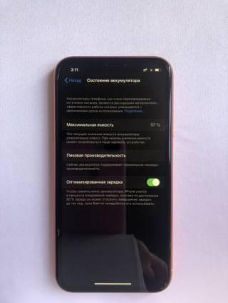Продам СВОЙ  Iphone XR 64 Coral 3