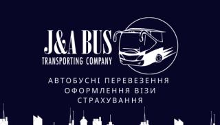 Пасажирські(вантажні) перевезення Італія Україна