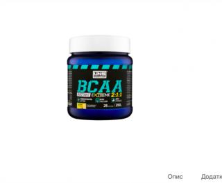 Амінокислоти UNS BCAA 2-1-1