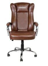 Массажное кресло YAMAGUCHI Prestige 2
