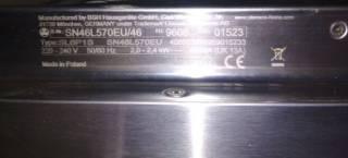 Посудомоечная машина Siemens sl6p1s из Германии. 6