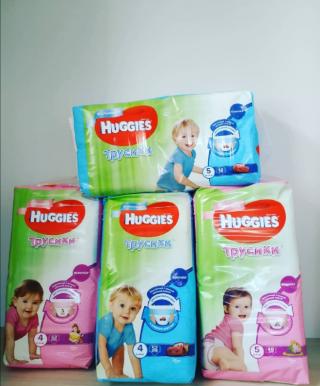 Продам детские подгузники (памперсы)