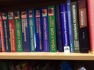 Психология. Учебники. Практическая психология 3