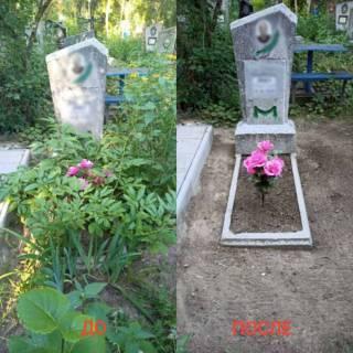 Уборка могил Запорожья