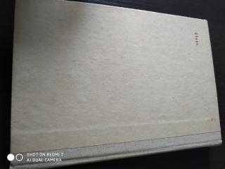 Бобиков Изготовление художестаенной мебели 1988 год 8