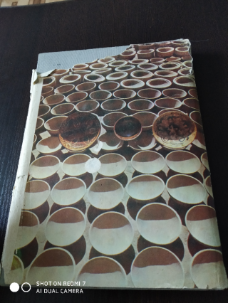 А. Багдасаров Туркменская кулинария 1981 год 9