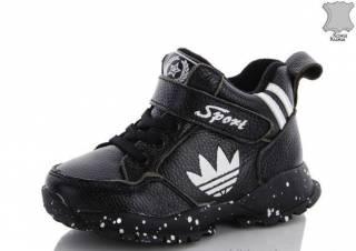 Кроссовки - ботинки Paliament (кожа)  на флисе для мальчиков 26-31