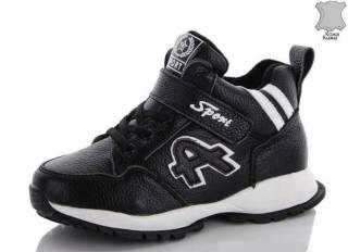 Кроссовки - ботинки Paliament кожа на флисе для мальчиков 32-37