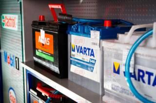Автомобильные аккумуляторы с интернет магазина pro100akb.kh.ua