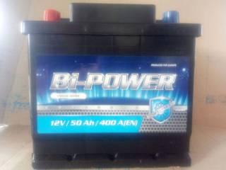 Акумулятор 50 Ач Bi-Power