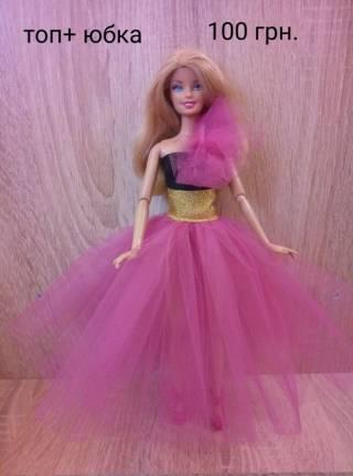 Одежда для кукол Барби, обувь, платье 4