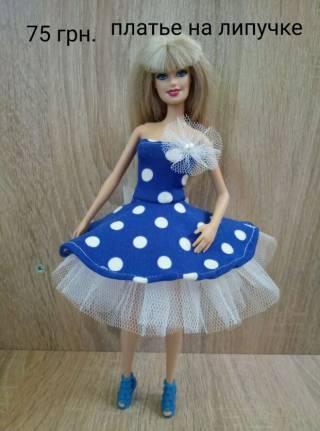 Одежда для кукол Барби, обувь, платье 6