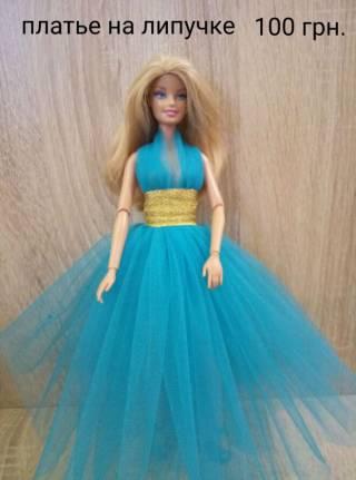 Одежда для кукол Барби, обувь, платье 3