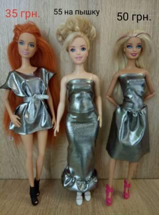 Одежда для кукол Барби, обувь 10